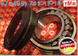 Bearing F-809280.PRL (Cuff to the bearing)