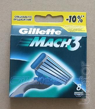 Blade Gillette. Urgently, Stoke on sale!!!