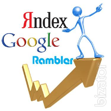 ★ the advancement and Promotion of your site in Yandex and Google!