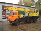 Booking and rental of special equipment in the Ryazan region