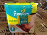 Sell Pampers diapers