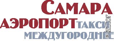 "Intercity taxi ""Samara Airport"