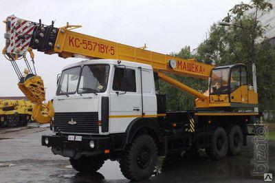 Truck crane KS-5571BY - 25 tons. on the basis of MAZ 631705 SUV.