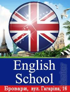 "Courses of foreign languages ""English School"",preparation for TESTING"