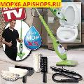 Steam mops Mop X6