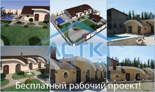 Construction in the Crimea. Private and industrial.