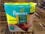 Diapers Pampers for low prices