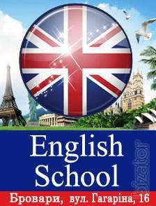 Английский  для школьников Бровары, подготовка к ВНО бровары, школа иностранных языков в броварах English School.