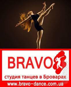Контемп бровары, контемпорари, школа танцев