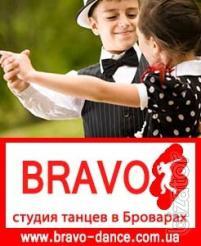 Ballroom dancing Brovary, school of ballroom dancing Bravo