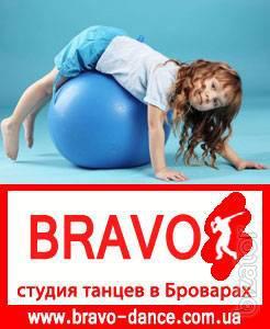 Гимнастика для детей, гимнастика бровары, детская гимнастика