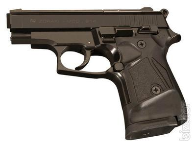 Pistols signal Stalker