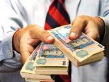 Кредит наличными на любые цели без залога и поручителей до 100 000 грн.