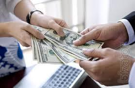 Мы можем дать вам кредит по более низкой ставке.