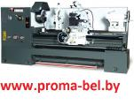 DISCOUNTS OF 15% ON MACHINES PROMA C 20.11.2014 on 28.11.2014