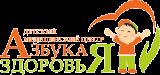 """ООО Центр детской хирургии """"Азбука здоровья"""""""
