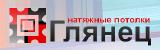 Магазин натяжных потолков «Глянец»