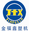 Qingdao Jinfuxin plastic machinery Co.,ltd