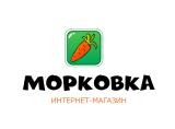 Морковка™ – интернет-магазин
