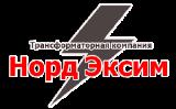 "ООО ""Норд Эксим"""