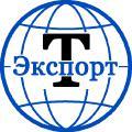 ООО Торгэкспорт