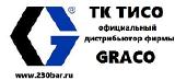 ООО ТК «ТИCО»