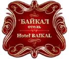 «Гостиница «Байкал»