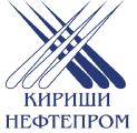 Кириши Нефтепром
