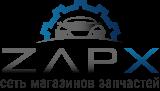 ZapX (ЗапИкс) Европа Краснодар