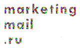 Агентство email маркетинга