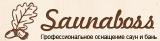 Саунабосс -  профессиональное оснащение саун и бан