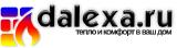 Интернет-магазин dalexa.ru