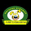 """ИНТЕРНЕТ МАГАЗИН ИГРУШЕК """"МАРСУПИЛАМИ"""""""