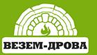 Везем Дрова