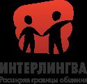 """АНО ДО """"Интерлингва"""""""