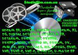 Студия Studiofilm