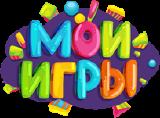 Игры онлайн на Мои-игры.ру