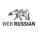 Студия WEB-RUSSIAN - Разработка сайтов на 1С-Битри