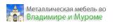 Регион-Владимир Интернет-магазин
