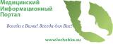 Lechebka