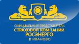 ООО «НСГ – «РОСЭНЕРГО»