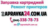 Zapravka24
