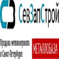 ООО СевЗапСтрой