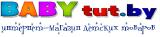 Babytut  Интернет-магазин детских игрушек