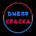 ДнепрКраска