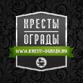 """""""Кресты и Ограды"""" - изготовление ритуальной продук"""