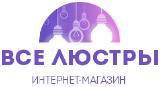 Интернет-магазин светильников - «Все Люстры»