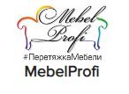 MebelProfi