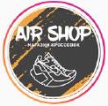AIR SHOP Магазин кроссовок