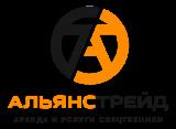 ООО «Альянс Трейд»